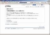 Sws000018