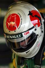 20110326trulli_helmet